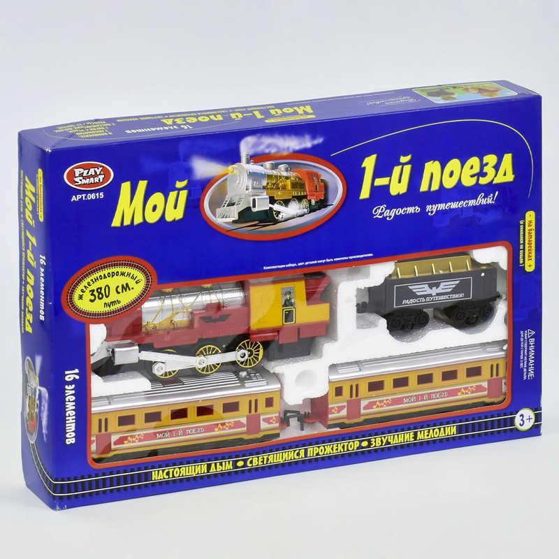 Железная дорога 0615 (12) 380 см, на батарейках, в коробке