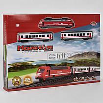 Железная дорога Молния Супер-експресс 9712-3 В (8) свет, звук, на батарейке, в коробке