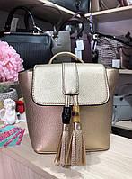 Золотой рюкзак сумка с кисточками