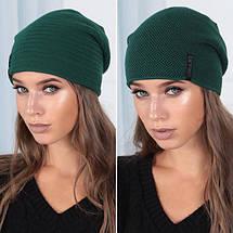 Женские двусторонние шапки