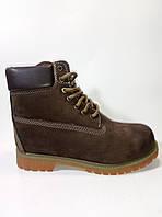 Мужские ботинки на цигейке ТМ Rifellini, фото 1