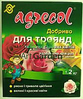 Agrecol 1,2кг для роз