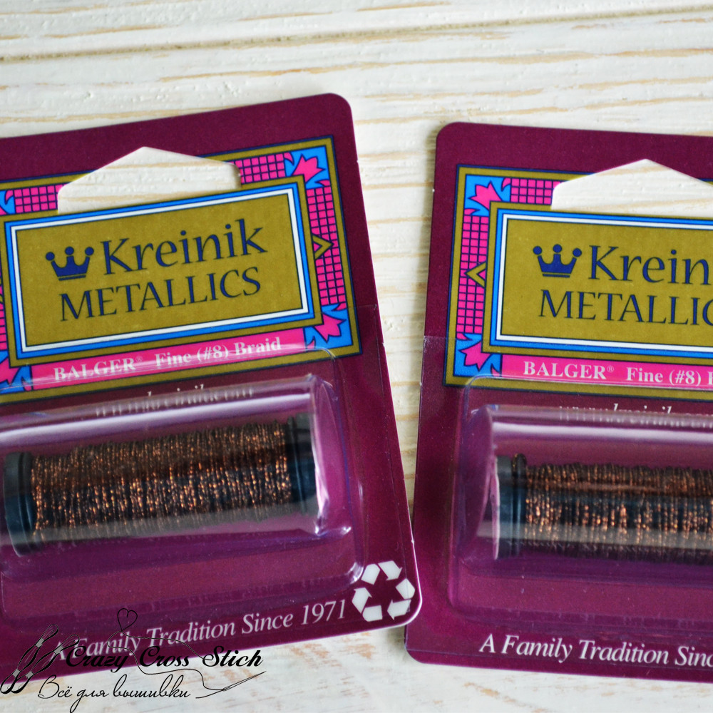 Kreinik 052HL Fine #8 Braid