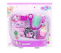 Набор аксессуаров для куклы Baby Born Zapf Creation 822173