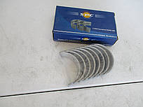 Вкладыши коленвала шатунные +0.75mm SPC CR4496RM FORD CVH 1.3-1.6