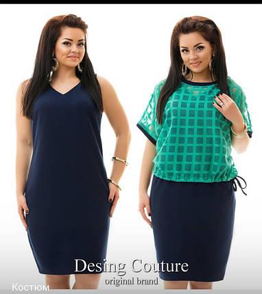 "Красивое женское платье двойка, ткань ""Кукуруза"" 48, 50, 52, 54 размер батал, фото 2"