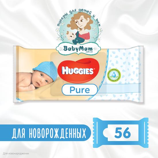 Детские влажные салфетки Huggies Pure, 56 шт.