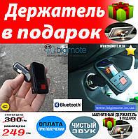 ФМ модулятор,ФМ трансмиттер,блютуз,FM Модулятор, Bluetooth FM модулятор, h65 + магнитный держатель в подарок