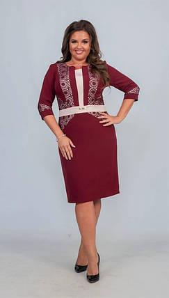 """Стильное  женское платье с вышивкой из органзы ткань """"Хлопок+стрейч(костюмная)"""" 48, 50, 52, 54,56 размер батал, фото 2"""