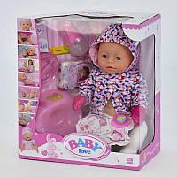 Пупс аналог Baby born функциональный BL 023 S (12) с аксессуарами, в коробке
