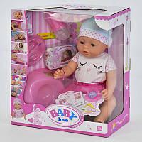 Пупс Baby born функциональный BL 023 D (12) с аксессуарами, в коробке