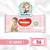 Детские влажные салфетки Huggies Soft Skin, 56 шт.