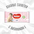 Детские влажные салфетки Huggies Soft Skin, 56 шт., фото 2