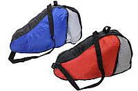 Сумка для роликовых коньков Drive Bag 1304: 50х35х22см (2 цвета)