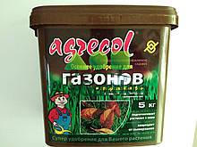 Добриво Agrecol осіннє для газонів 5 кг