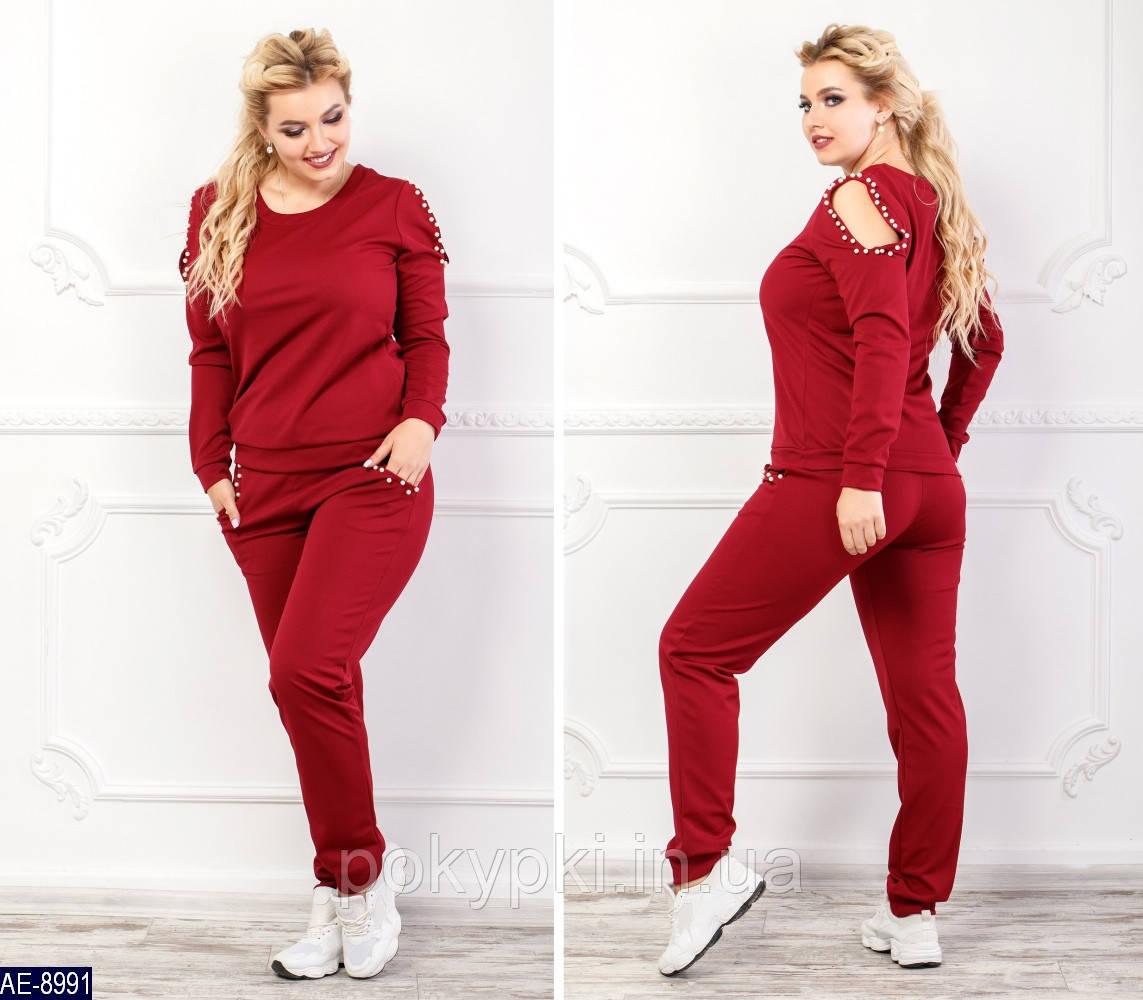 bc7a2f65064 Трикотажный спортивный костюм для полных женщин бордовый -