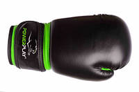 Черные боксерские  перчатки