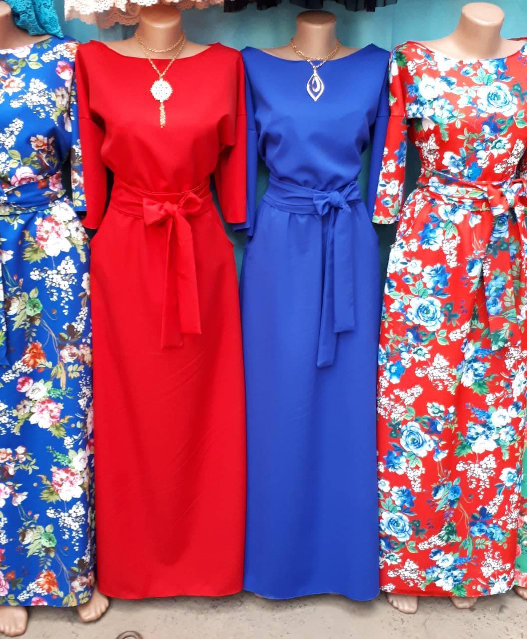 4fcdf2aade0 ... Шикарное красное платье в пол с длинным рукавом размер 44-46