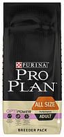 Pro Plan Adult Performance Optipower Корм для активных собак