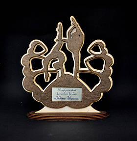 Статуэтка наградная  из деревянного шпона