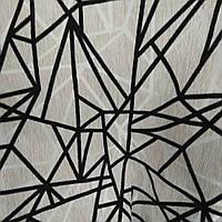 Гобелен шенилл мебельная ткань для мягкой мебели покрывало сублимация Ш-3083, фото 1