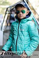 Детская двусторонняя куртка Fila ментол с синим
