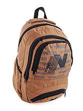 Мужской вместительный рюкзак с наружными карманами на молнии бежевый