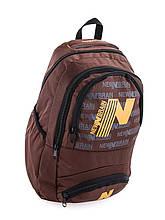 Мужской вместительный рюкзак с наружными карманами на молнии коричневый