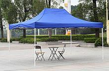 Пошив и ремонт (производство) шатров ПВХ
