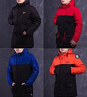 Мужская зимняя куртка/парка в стиле Nike 4 цвета в наличии
