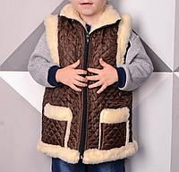 Жилетка детская стеганая на молнии 2-9 лет коричневая из овечьей шерсти с карманами