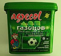 Удобрение Agrecol для ГАЗОНОВ супер многокомпонентное 5кг