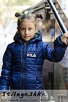 Детская двусторонняя куртка Fila синий с бирюзой