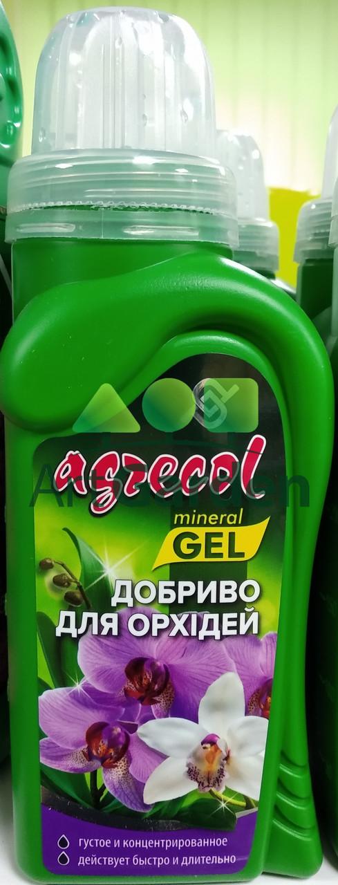 Удобрение Agrecol для орхидей 0,25 л
