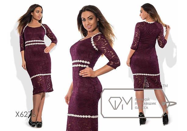"""Женское платье """"кружево"""" на подкладке 50, 52, 54 размер батал, фото 2"""