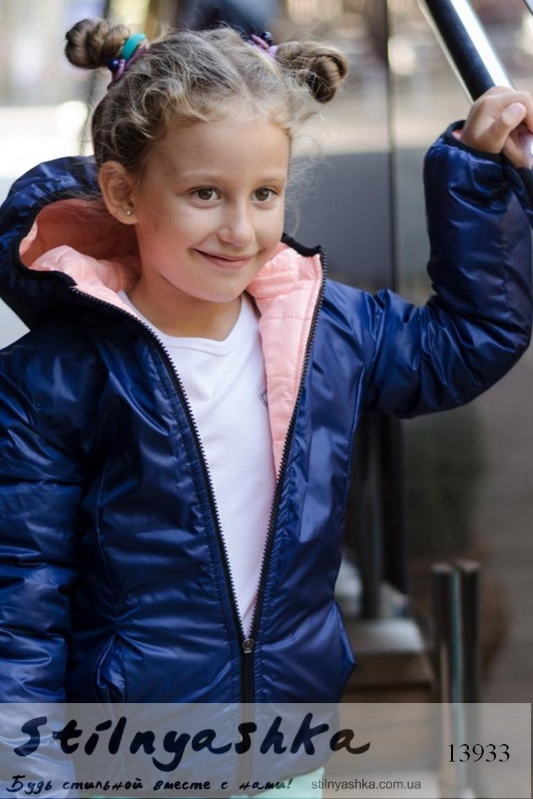 куртка для ребенка