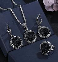 Набор бижутерии серьги, кольцо, цепочка и кулон с черными камнями код 1456