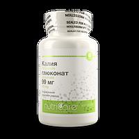 Калия глюконат 99 мг - сердечно-сосудистые заболевания, судороги, анемия