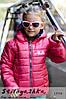 Детская двусторонняя куртка Fila розовый с синим