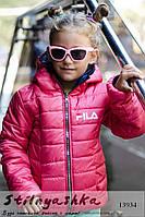 Детская двусторонняя куртка Fila розовый с синим, фото 1