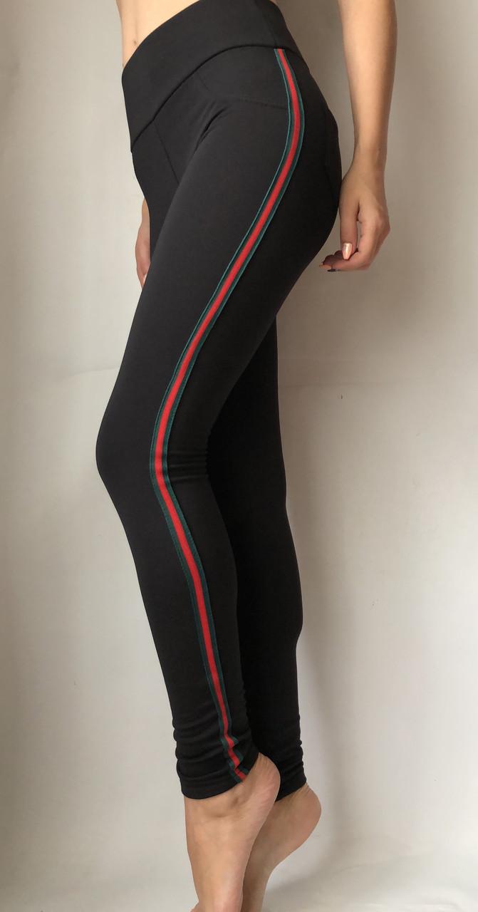 Модные женские лосины № 058 Ч (НА ФЛИСЕ)