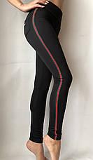Модные женские лосины № 058 Ч (НА ФЛИСЕ), фото 2