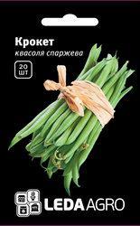 """Семена фасоли Крокет, 20 сем., спаржевой зеленой, ТМ """"ЛедаАгро"""""""