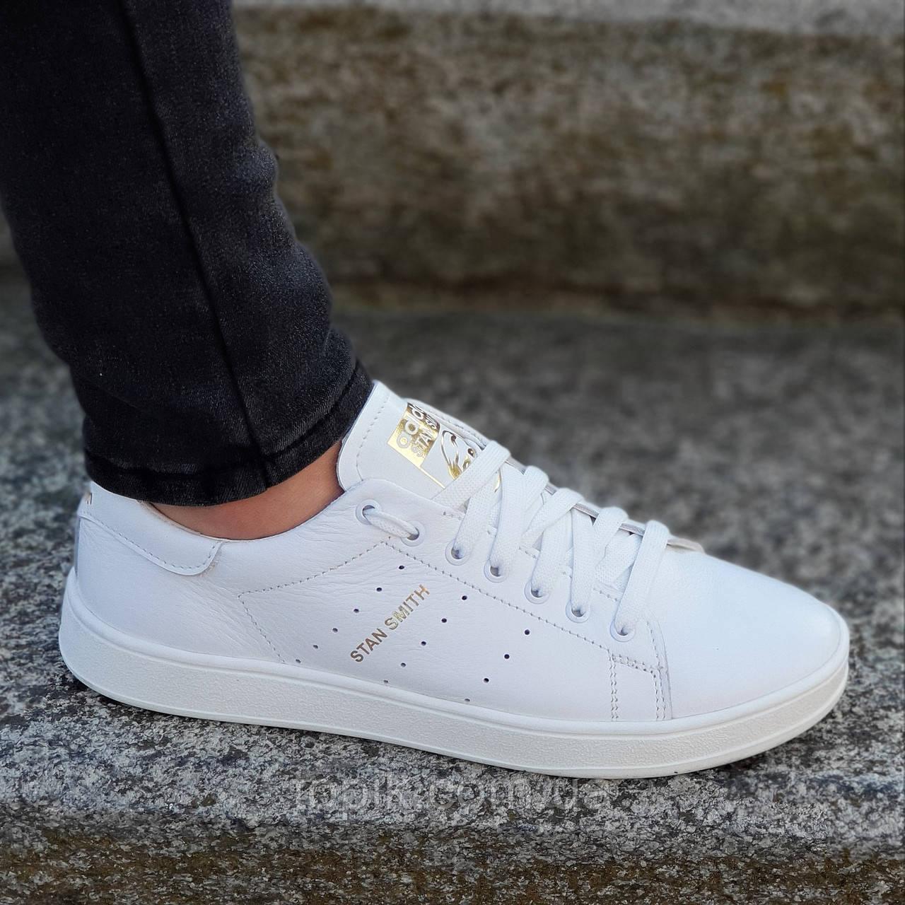 Кроссовки Adidas Stan Smith реплика, женские, подростковые натуральная кожа белые (Код: 1231)