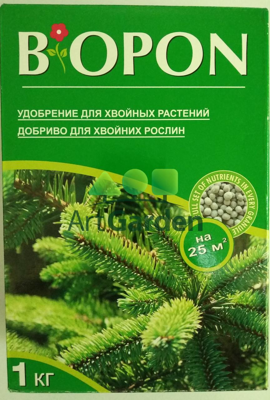 Biopon для хвойних рослин 1 кг