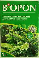Biopon для хвойных растений 1 кг