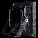 Светодиодный прожектор Ilumia 041 FL-20-NW 20W 4000К 2000Lm, фото 5