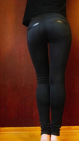 Лосины женские  с кожаными вставками № 031 НА ФЛИСЕ (норма), фото 2
