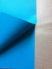 Картон цветной 170 г А2 42 х 60 см. ярко-голубой