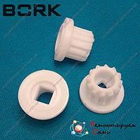 Муфта предохранительная для мясорубки Bork комплект 3шт, фото 1